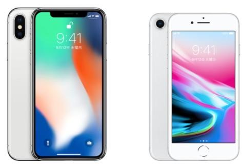 Phone8とiPhone10_iPhone_X_のデザインとサイズの比較