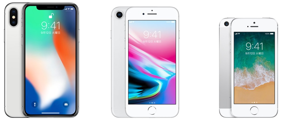 iphoneX,iphone8,iphonese