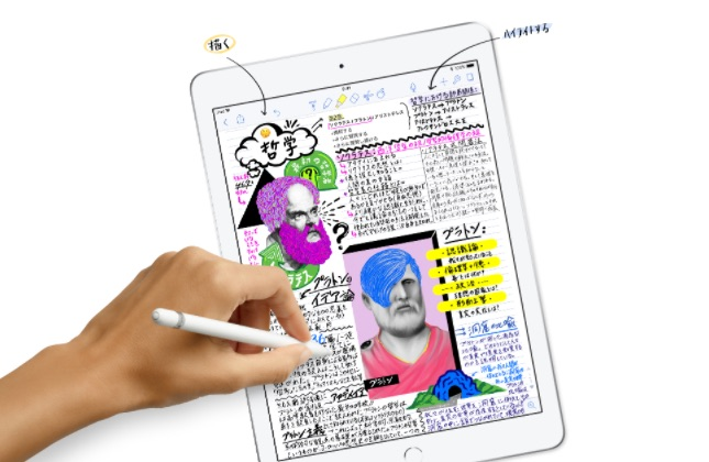 2018新型iPad廉価版9.7インチでApple Pencilが対応