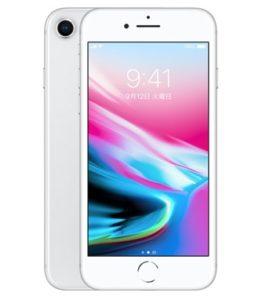 iPhone8の大きさやデザイン