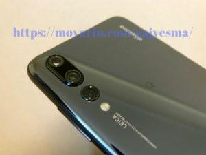 HUAWEI P20 Proのカメラスペック-トリプルカメラ