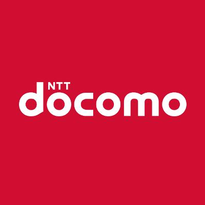 Docomoのサービスの特徴
