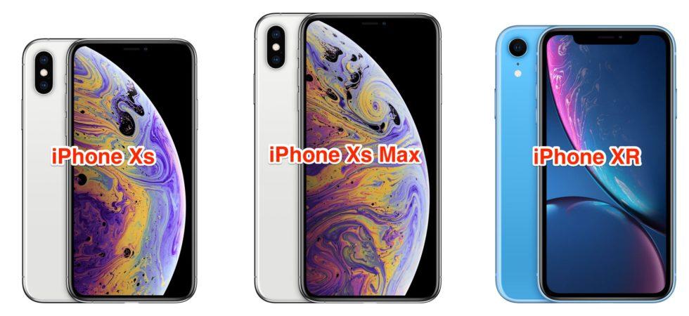 iPhone Xs(10s)・iPhone Xs Max(10sマックス)・iPhone XR(10R)の大きさの違い