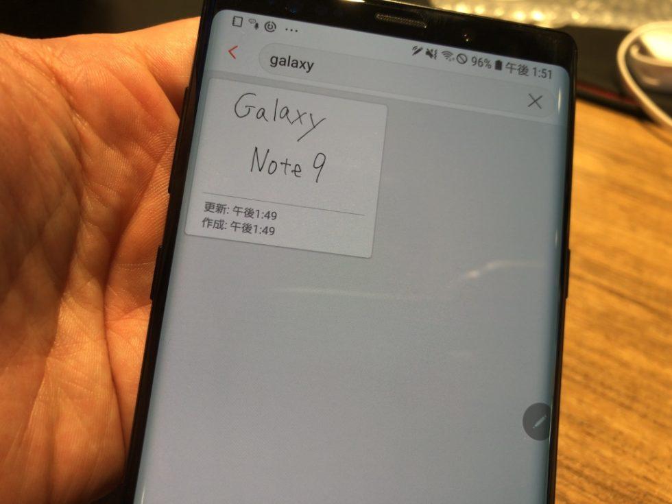 Galaxy Note9(ギャラクシーノート9)の文字検索