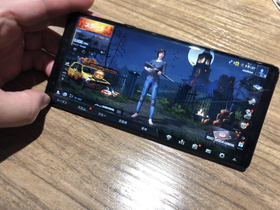 Galaxy Note9(ギャラクシーノート9)でPUBGモバイル