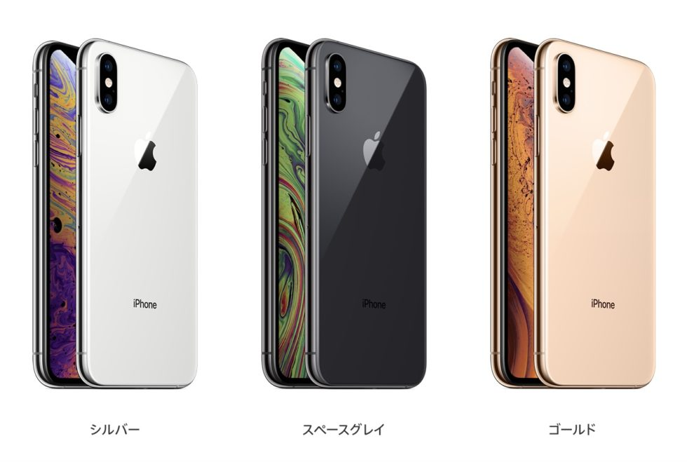 iPhone_XSの在庫状況・予約状況 更新日_2018年10月2日 18_00時点