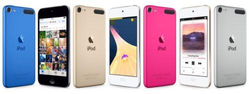 まとめ:iPod touch 第7世代の発売は微妙!とりあえず第6世代を買うべき