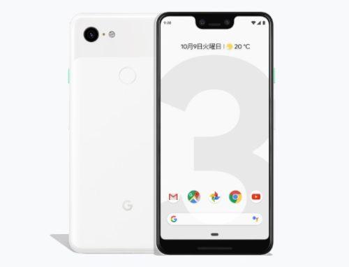 Google Pixel 3/3 XLを安く買う方法を紹介!