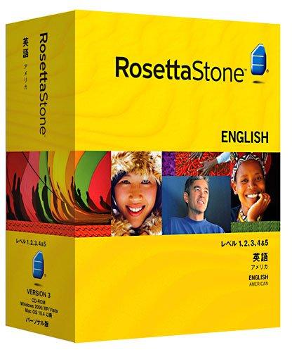 ソースネクストのロゼッタストーンは語学学習に最適なツール!評価・レビューをしてみた