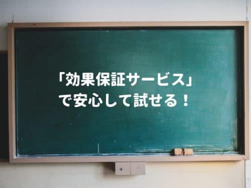 【レビュー】ロゼッタストーンの語学学習は効果抜群!しかも安心の「効果保証サービス」付き