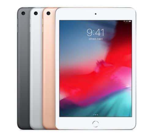 新型iPad mini 5(2019)にカラー