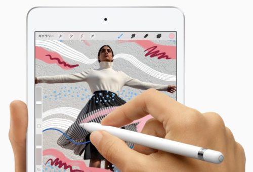 キャリアの場合|新型iPad mini 5(2019)の価格