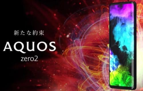 AQUOS zero2の予約開始日・発売日