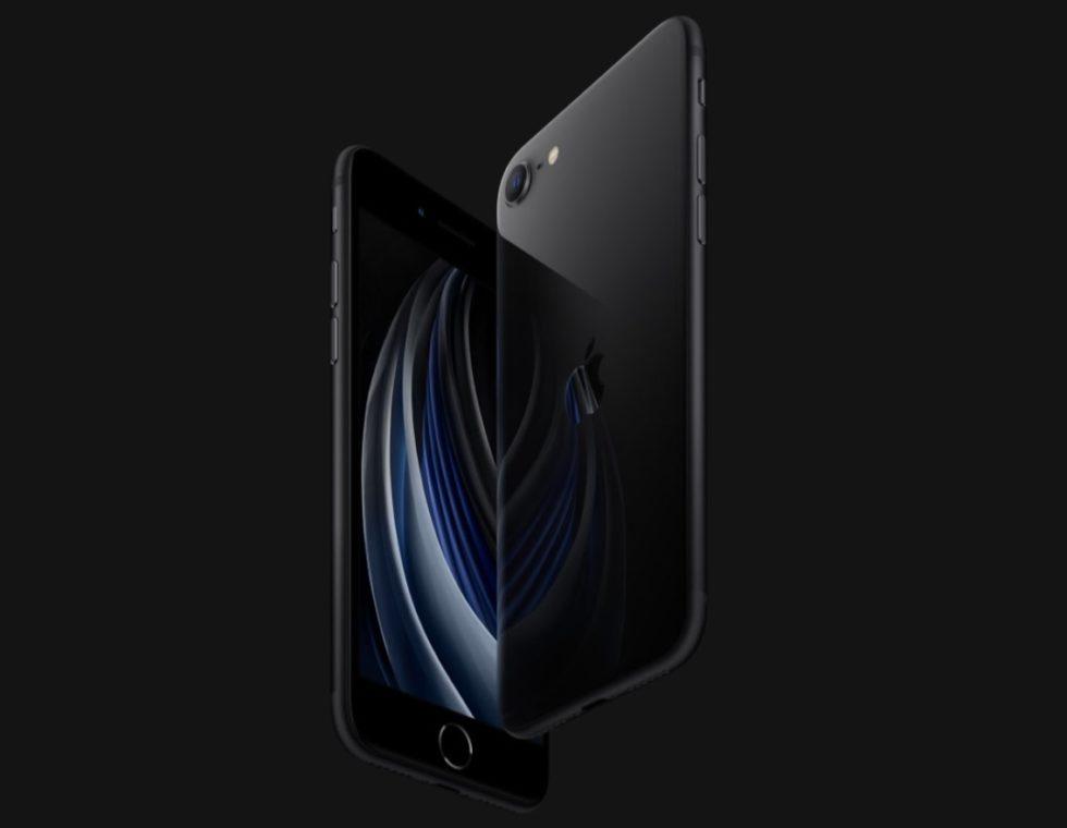 新型iPhone SE(2020)は5G未対応!だがギガビット級LTEは対応!