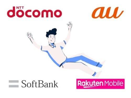 AQUOS sense6はdocomo・au・SoftBank・楽天モバイルで取り扱いはあるのか予想