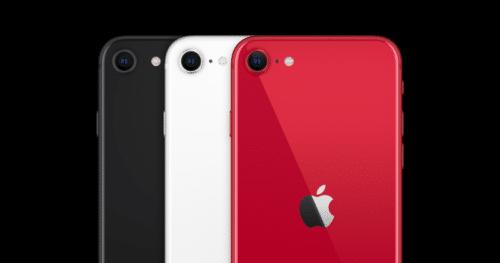 iPhone SE(第3世代)Plusが発売する可能性は?